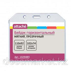 Бейдж горизонтальный Attache, 110*92 мм, мягкий, без держателя, 10 шт. в упаковке