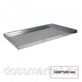 Полка для стеллажа СМУ-250, 600*1000 мм