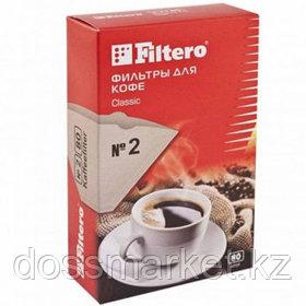 Фильтры для кофе Filtero №2, неотбеленные, 80 шт/упак, коричневые