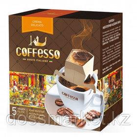 Кофе молотый в сашетах Coffesso Crema Delicato, 5 шт