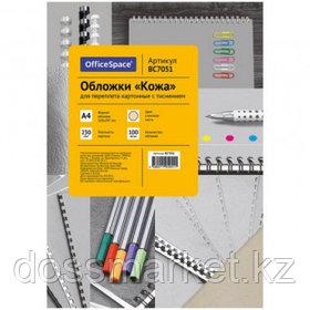 """Подложки для переплета картонные OfficeSpace, А4, 230 гр, цвет """"слоновая кость"""" с тиснением, 100 шт."""