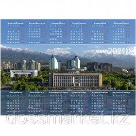 """Календарь настенный листовой на 2021 г. """"Алматы"""", 320*450 мм"""