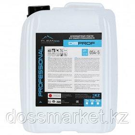 Дезинфицирующее средство для пищевой промышленности Cleanco DISPROF, 5 кг