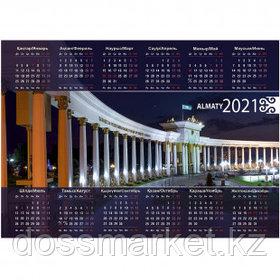 """Календарь настенный листовой на 2021 г. """"Алматы. Парк первого Президента"""", 320*450 мм"""