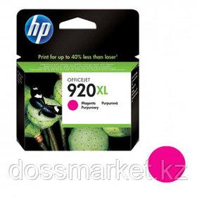 Картридж оригинальный HP CD973AE №920XL для OfficeJet-6000/6500/7000/7500, пурпурный