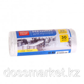 Мешки для мусора OfficeClean на 35 л, 30 шт. в рулоне, белые