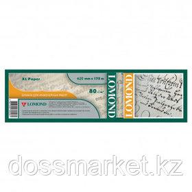 """Бумага для плоттера офсетная Lomond """"Премиум"""", 620 мм*175 м, 80 гр/м2, втулка - 76 мм"""
