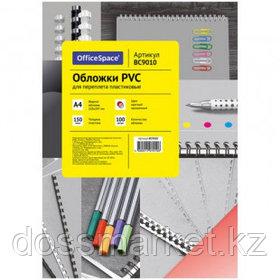 Обложки для переплета пластиковые OfficeSpace PVC, А4, 150 мкр, прозрачные красные, 100 шт. в пачке