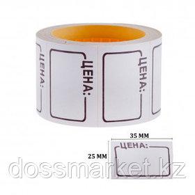 Этикет-ценник OfficeSpace, прямоугольные, 35 мм*25 мм, 200 шт. в рулоне, белый
