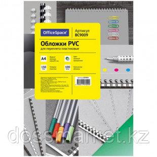Обложки для переплета пластиковые OfficeSpace PVC, А4, 150 мкр, прозрачные зеленые, 100 шт. в пачке
