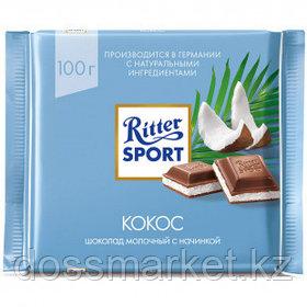 "Шоколад молочный Ritter SPORT ""Кокос"" 100 гр"