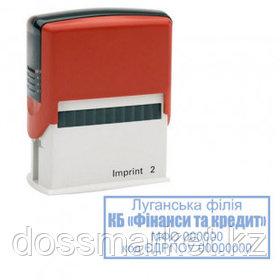 Автоматическая оснастка 8912, Imprint 2, размер клише 47*18 мм