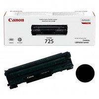 Картридж оригинальный Canon №725 для LBP-6000/6020/6030/MF3010, черный