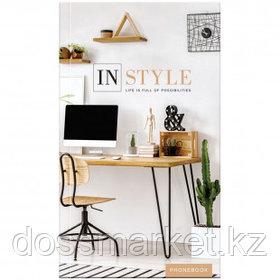 """Телефонная книга OfficeSpace """"Офис. In style"""", А5, 80 листов"""