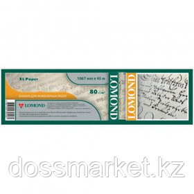 Бумага для плоттера офсетная Lomond, 1067 мм*45 м, 80 гр/м2, втулка - 50,8 мм