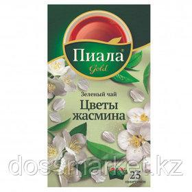Чай Пиала Gold, зеленый чай, цветы жасмина, 25 пакетиков