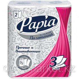 Полотенца бумажные Papia, 3-х слойные, 2 рулона в упаковке, 12.5 м, белые