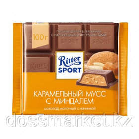 "Шоколад молочный Ritter SPORT ""Карамельный мусс с миндалем"" 100 гр"