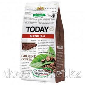 Кофе молотый Today Blend №8, средней обжарки, 200 гр