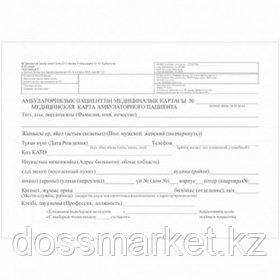 Медицинская карта амбулаторного пациента (урологическая) - А5 формата 6 листов, на скобе
