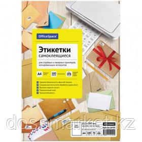 Этикетка самоклеящаяся OfficeSpace, A4, размер 210*297 мм, 1 этикетка, 100 листов