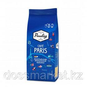 Кофе молотый Paulig Cafe Paris, экстра- темная обжарка, 200 гр