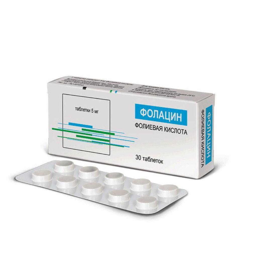 Фолацин 5 мг №30 таблетки
