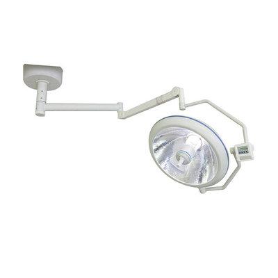 Светильник хирургический Armed YDZ 700  белый