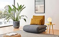 Кресло-кровать Justin-1, темно-серый/желтый