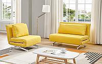 Комплект мягкой мебели Denny, желтый/хром