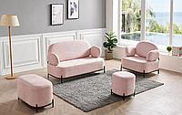 Комплект мягкой мебели Coco, розовый