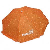Зонт пляжный ТОНАР HELIOS HS-160-1, R83759