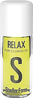 Ароматическое масло Stadler Form Relax