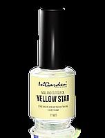 Сухое масло для ногтей и кутикулы с блёстками Ingarden Nail and cuticle oil Yellow star 11мл