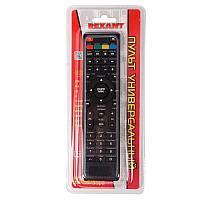 Пульт универсальный для телевизора (RX-707E) REXANT