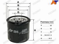 Фильтр масляный HYUNDAI SOLARIS 1.4 17-/SUBARU FORESTER 2,0/2,5 97-/IMPREZA 1,5/2,0 93-/LEGACY 91-