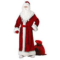 Карнавальный костюм «Дед Мороз», велюр, тиснение, р. 54-56, цвет красный