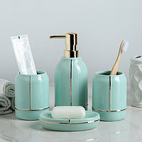 """Набор аксессуаров для ванной, 4 предмета """"Лайн"""", цвет зелёный"""