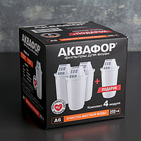 """Картридж сменный """"Аквафор В-6"""" 4 шт"""
