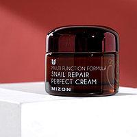 MIZON Питательный улиточный крем Snail Repair Perfect Cream