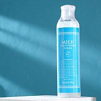 Secret Key Молочный тоник для сияния и питания кожи лица Milk Brightening Toner