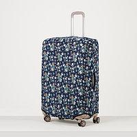 """Чехол для чемодана 024 28"""", 47*28*69, маленькие бирюз цветочки"""