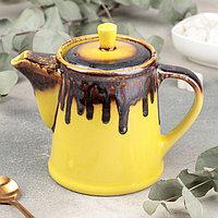 Чайник Cleopatra, 500 мл