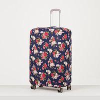 """Чехол для чемодана 024 28"""", 47*28*69, розы на синем"""