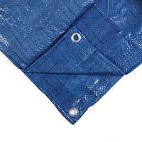 Тент защитный 60г/м2, 4х5м, синий
