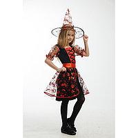 """Карнавальный костюм """"Ведьма в красном"""", платье, головной убор,пояс, р.28, рост 110 см"""