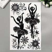 "Декоративная наклейки Room Decor ""Балерины"" 33х60 см"