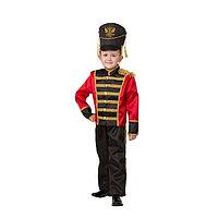 """Карнавальный костюм """"Гусар """", куртка, брюки, головной убор, р.34, рост 134 см"""