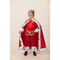 """Карнавальный костюм """"Король"""", бриджи, накидка, сорочка, р.34, рост 134 см"""