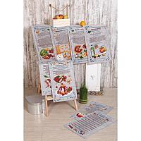 Набор вафельных полотенец «Неделька-рецепты» 35х70 см - 8 шт
